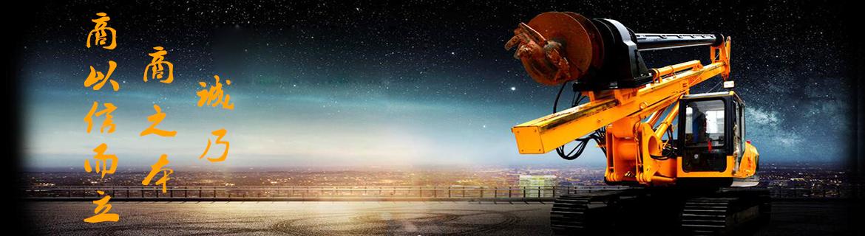 山东滕州旋挖钻机厂家系列产品QY12汽车起重机图片展示