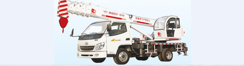 山东滕州小型旋挖机厂家旗下QY6汽车起重机图片展示