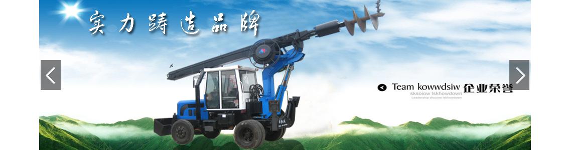 LD-530机锁杆旋挖钻机图片展示
