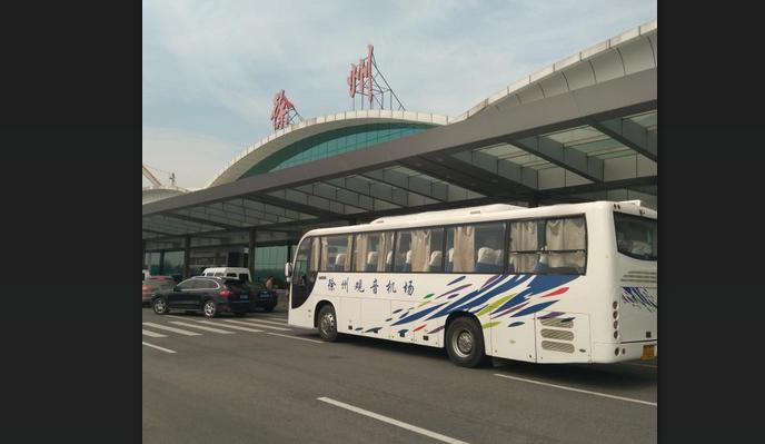 刘桂言到徐州机场接待购买山东滕州小型旋挖机的用户图片