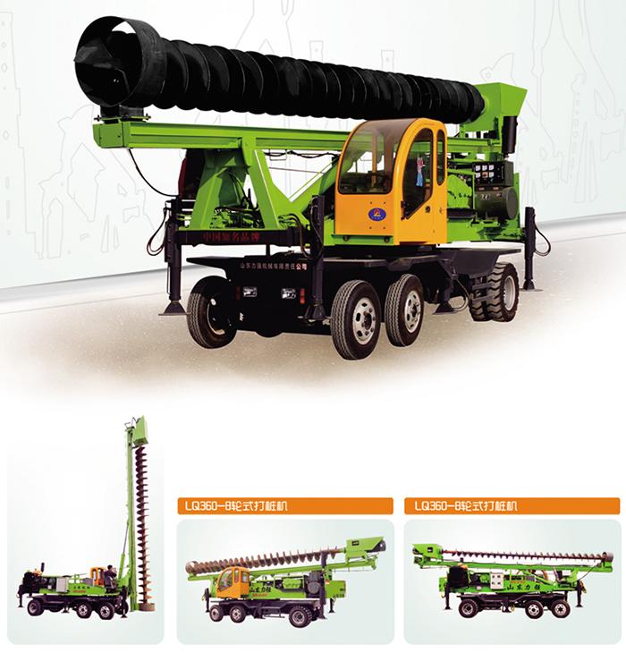 山东旋挖钻机厂家生产的轮式打桩机侧方位图片