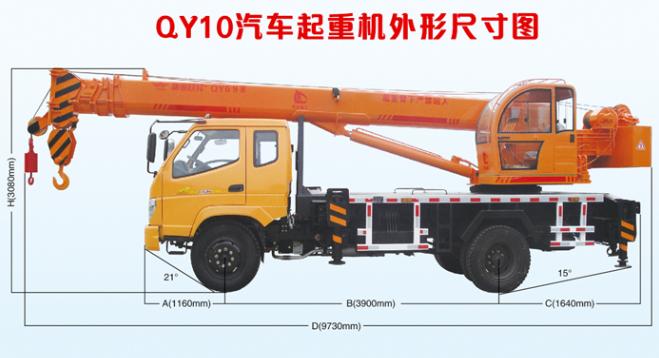 小型旋挖钻机和10吨汽车起重机同属建筑机械
