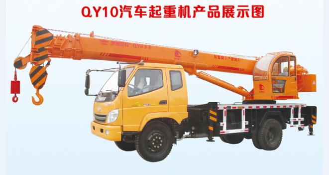 山东旋挖钻机厂家生产的10吨汽车起重机图片