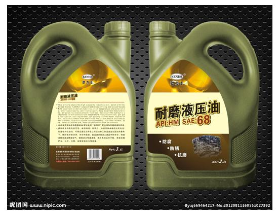 旋挖机厂家推荐的68号夏季用液压油