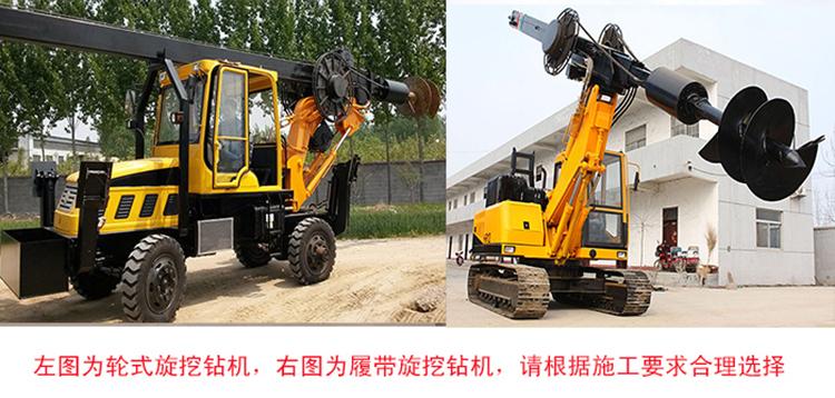 轮式旋挖机和履带旋挖机比较图片