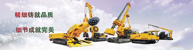 滕州生产的旋挖机、起重机、挖掘机等工程机械备受用户青睐