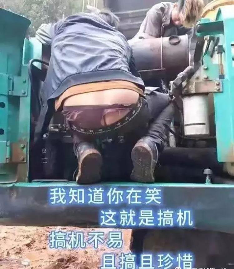 旋挖机行业紧缺的人才:维修技师