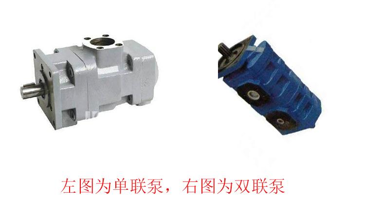 旋挖机使用中单联泵和双联泵的区别