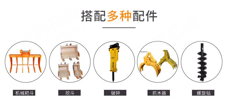 微型挖掘机可以搭配多种配件,多方面的满足用户的需求
